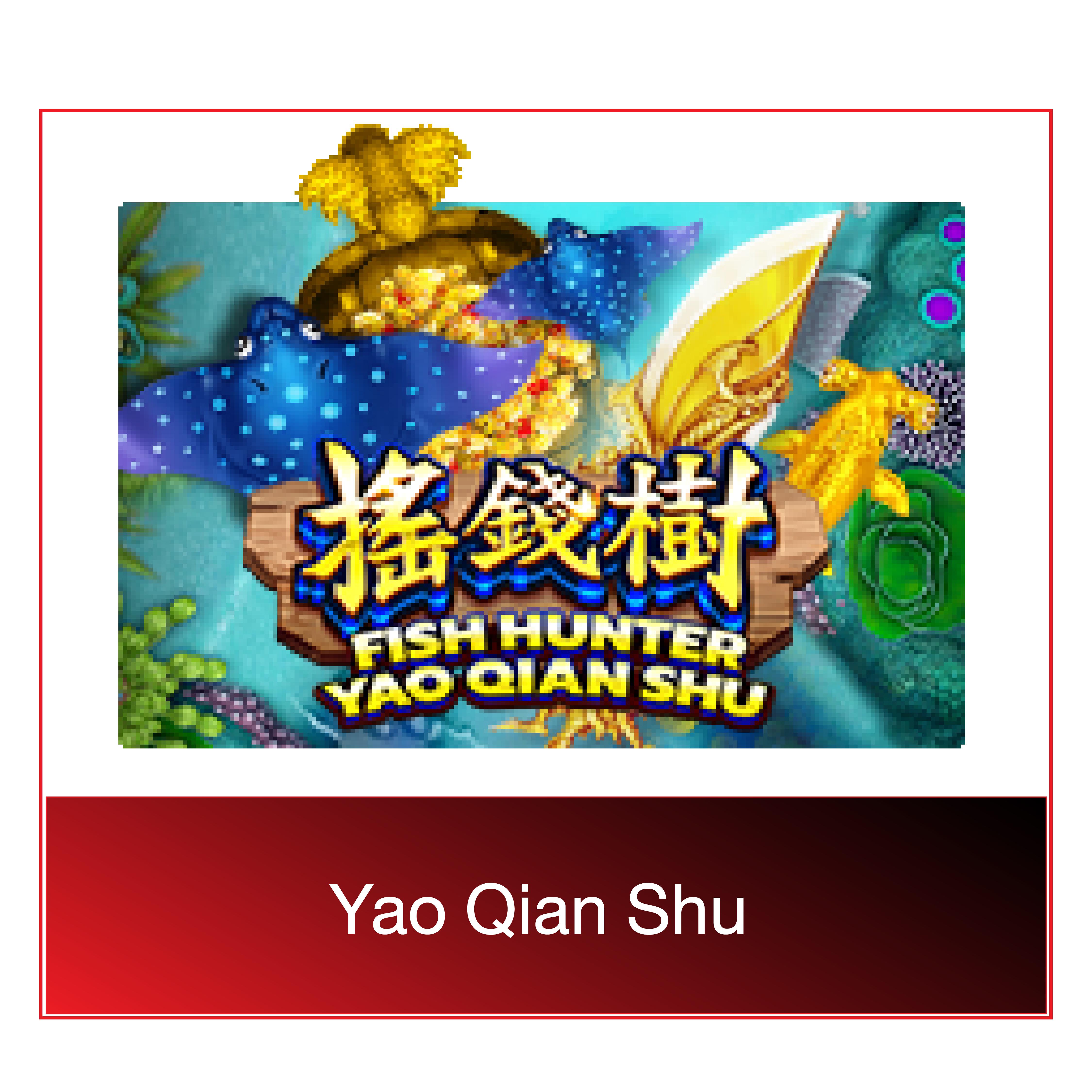 yao qian shu demo เกมยิงปลา