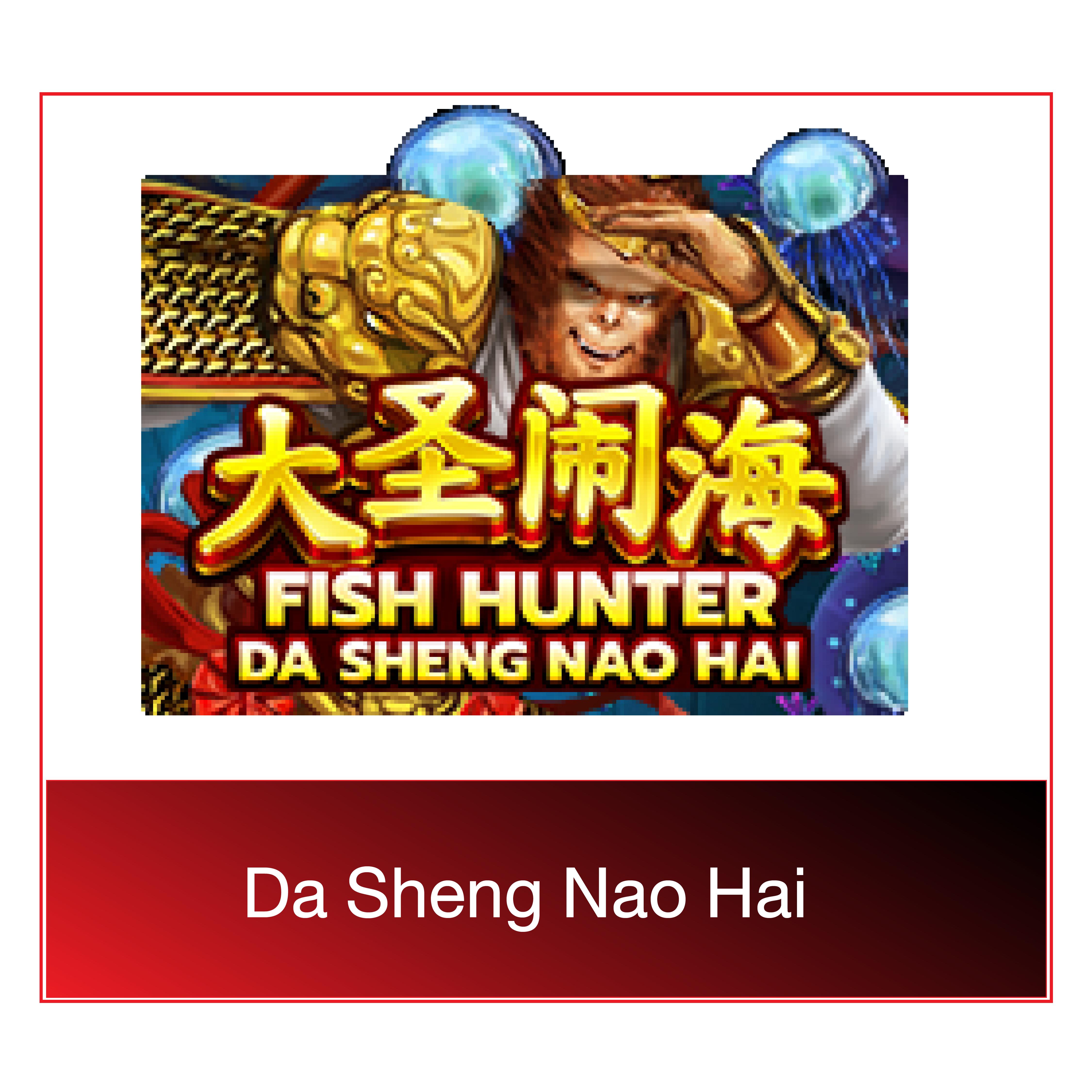 da sheng nao hai เกมยิงปลา demo